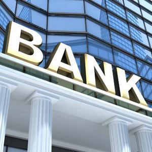 Банки Козельска