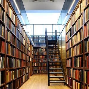 Библиотеки Козельска