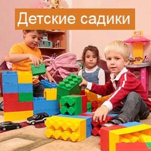 Детские сады Козельска