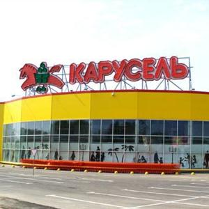 Гипермаркеты Козельска