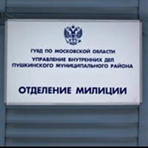 Отделения полиции Козельска