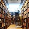 Библиотеки в Козельске