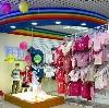 Детские магазины в Козельске