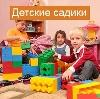 Детские сады в Козельске