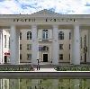 Дворцы и дома культуры в Козельске