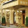 Гостиницы в Козельске