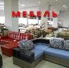 Магазины мебели в Козельске