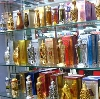 Парфюмерные магазины в Козельске