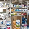 Строительные магазины в Козельске