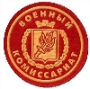 Военкоматы, комиссариаты в Козельске